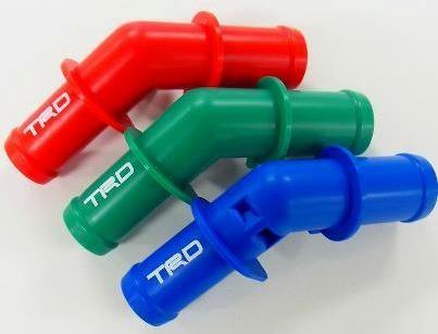 TRD Sound Changer