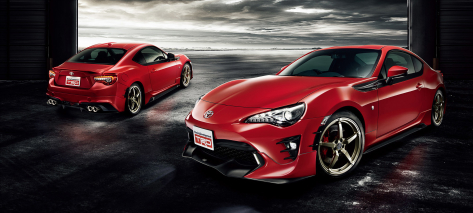 TRD Side Stabilizer Rising Covers - 2013+ FR-S / BRZ / 86