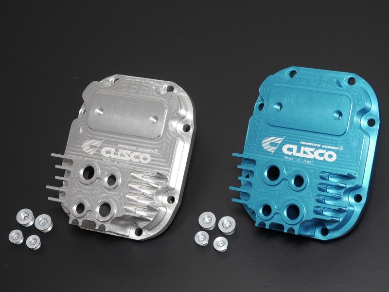 Cusco Increased Capacity Rear Differential Cover
