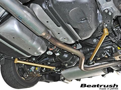 Beatrush Rear Performance Bars