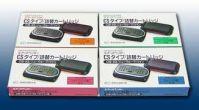 Eikosha Air Spencer CS-X3 Crystal Air Refill - Universal
