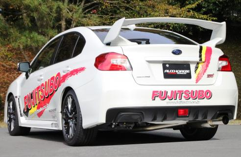 Fujitsubo Exhaust Bumper Cover (LH)