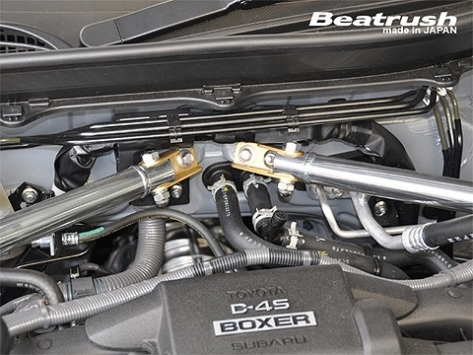 Beatrush Strut Tower Brace (Front) - 2013+ FR-S / BRZ / 86