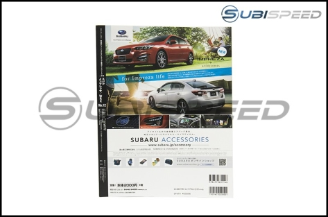 Hyper Rev - Issue 213 Subaru Impreza WRX