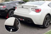 Rally Armor Mud Flaps - 2013+ BRZ