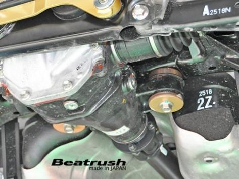 Beatrush Differential Mount Spacer (Rear) - 2013+ FR-S / BRZ / 86