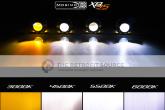 Morimoto Headlight Elite HID System (various colors) - 2015+ WRX Base and Premium / 2013+ FR-S