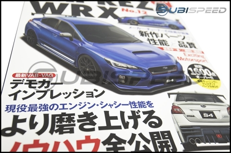 Hyper Rev - Issue 213 Subaru Impreza WRX