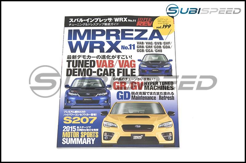 Hyper Rev - Issue 199 Subaru WRX and STI