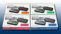 Eikosha Air Spencer CS-X3 Squash Air Refill - Universal