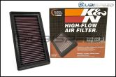 K&N Drop In Air Filter - 2017+ *BRZ