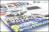 Hyper Rev - Issue 196 Subaru BRZ / Toyota GT86 - 2013+ FRS / BRZ / Issue 196 Subaru BRZ / Toyota GT86 -