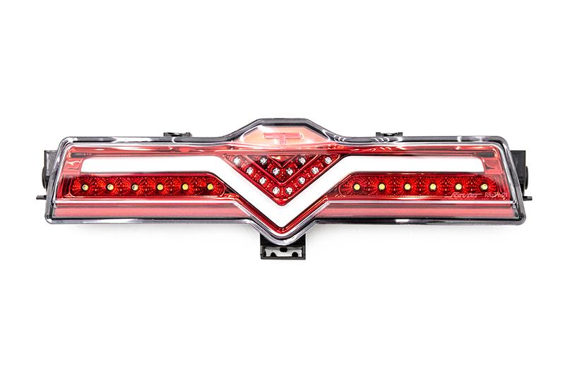 GCS Red 4th Brake Light & Reverse Light