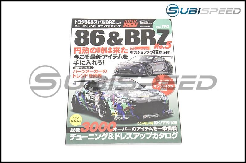 Hyper Rev - Issue 190 Toyota 86 / Subaru BRZ