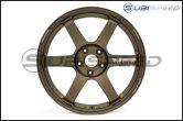 Volk TE37 SAGA Bronze 18x9.5 +43 - 2013+ FR-S / BRZ / 86