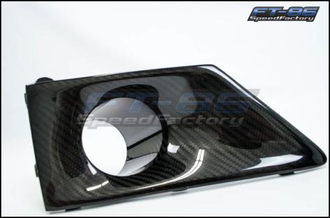 APR Carbon Fiber Brake Ducts - 2013+ BRZ