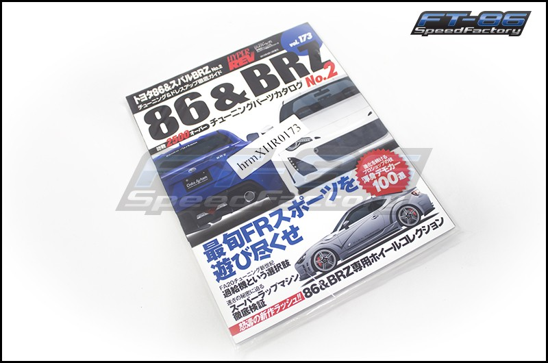 Hyper Rev - Issue 173 Toyota GT-86 and BRZ