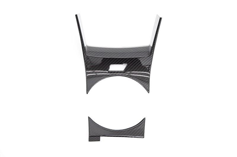 OLM LE Carbon Fiber Shifter Cover