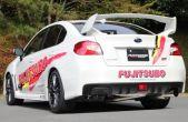Fujitsubo Exhaust Bumper Cover (LH) - 2015+ WRX / 2015+ STI