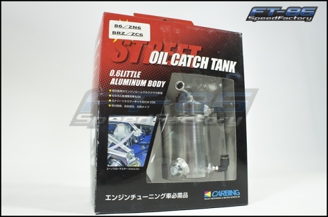 Carbing Oil Catch Can - 2013+ FR-S / BRZ / 86