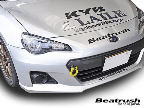 Beatrush Front / Rear Tow Hook (Yellow) - 2013+ FR-S / BRZ / 86
