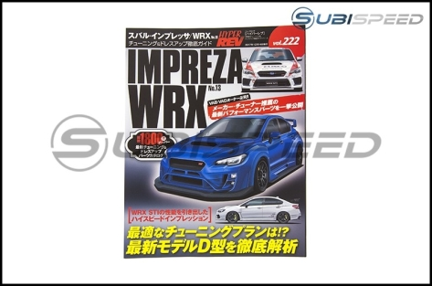 Hyper Rev - Issue 222 Impreza WRX