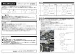 Beatrush Rear Suspension Frame Stopper Kit - 2015+ WRX / 2015+ STI