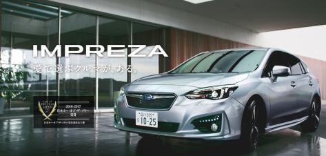 Subaru JDM LED DRL Fog Light Bezels - 2017+ Impreza